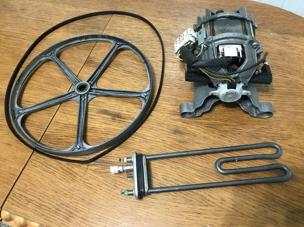 Запчастини до пральної машки Beko ( мотор , шків, тен, ремінь)