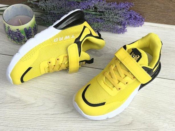 Стильные яркие желтые кроссовки для мальчика