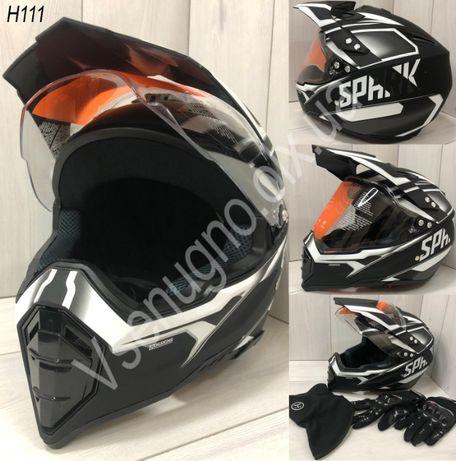 Шлем кроссовый для мотокросса, Квадроцикла, Мотошлем Duall + Подарок