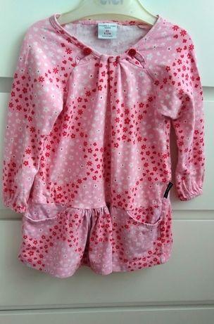 Sukieneczka bawełniana