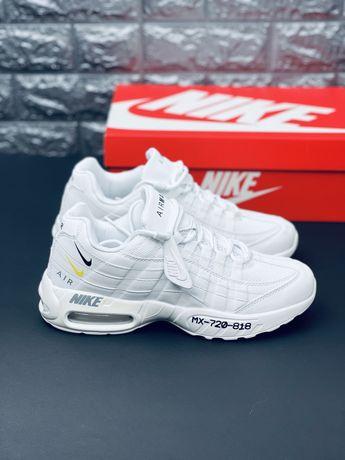 Nike Air Max 95 Новинка! Лимитированная коллекция! Кожаные Найк Эир