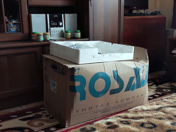 Продам большую коробку