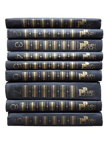 Ромен Роллан. Собрание сочинений в 9 томах (комплект)