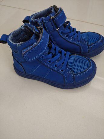 Buty sneakersy trzewiki Reserved 25