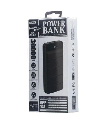 Power Bank Pemax RPP- 141