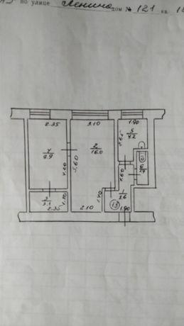 Продам 2-кімнатну квартиру у смт. Парафіївці