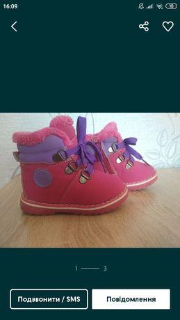 Зимові черевики, чобітки 22, зимние сапоги