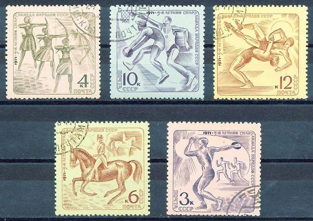 Поштові марки / Почтовые марки СССР 1971г. (Спорт) комплект