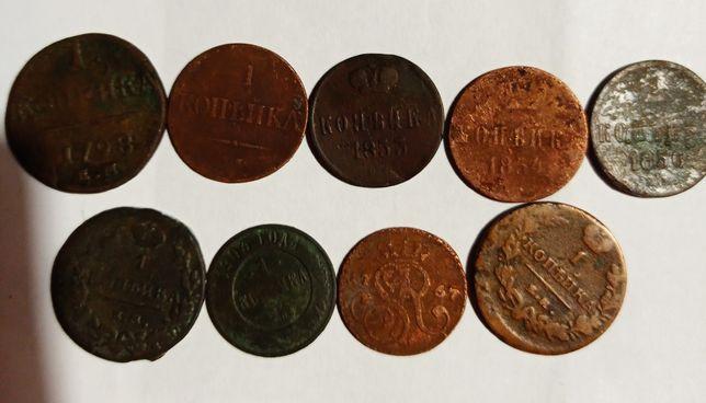 Продам царские монеты