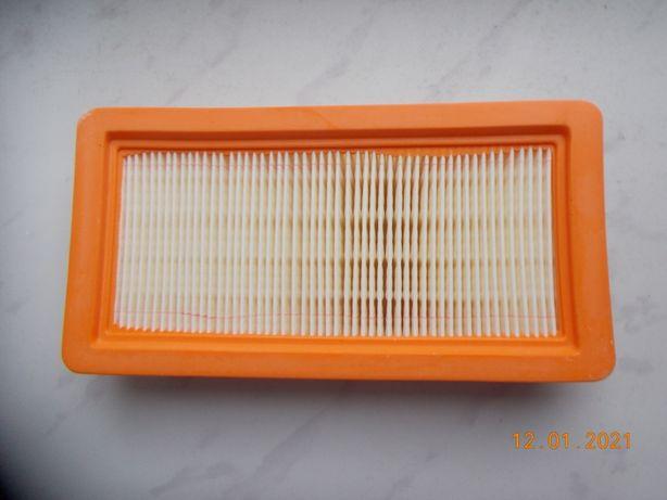 Фильтр для пылесоса Karcher Керхер DS5500 DS5600 DS5800 DS6000