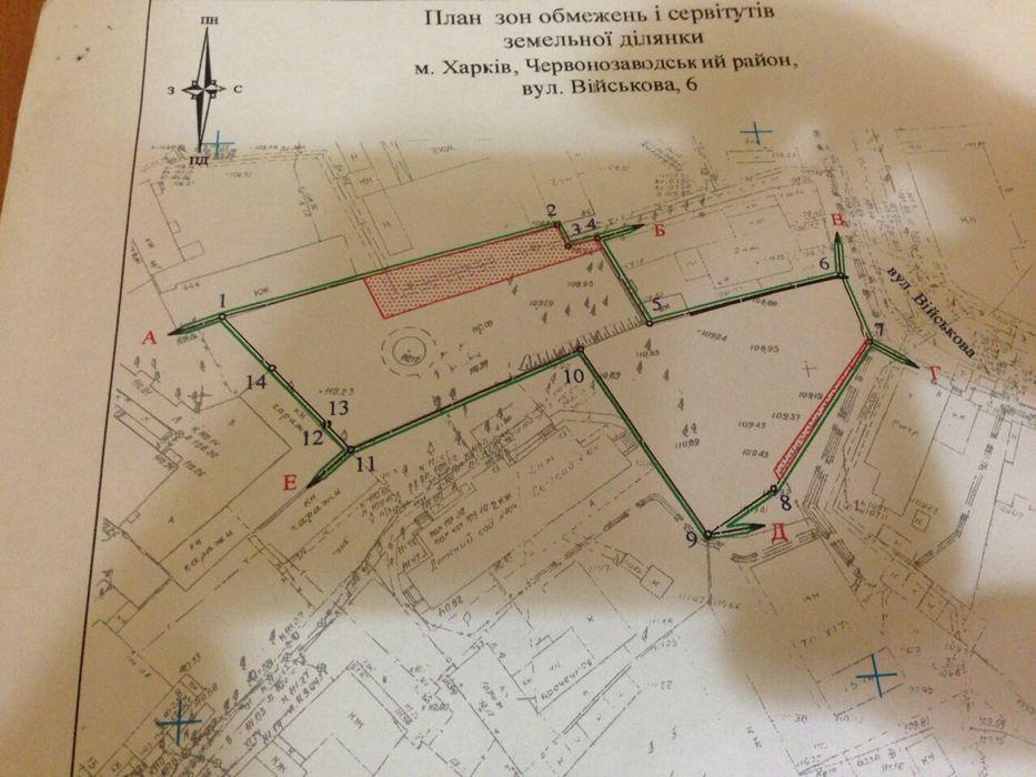 Продам участок 29 соток. Харьков - изображение 1