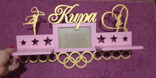 Медальница для Киры, художественная гимнастика