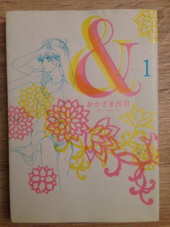 Manga dla dorosłych Mari Okazaki &