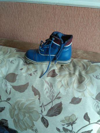 Демісезонні черевички хлопчику