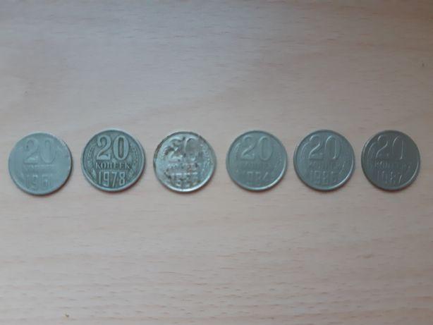 Монеты 20 копеек 1961, 1978, 1983, 1984, 1987 годов
