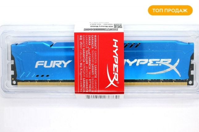 Kingston HyperX FURY Blue DDR3-1600 8192MB PC3-12800 (HX316C10F/8) AMD