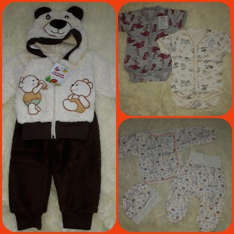 Пакет новых вещей для новорожденного