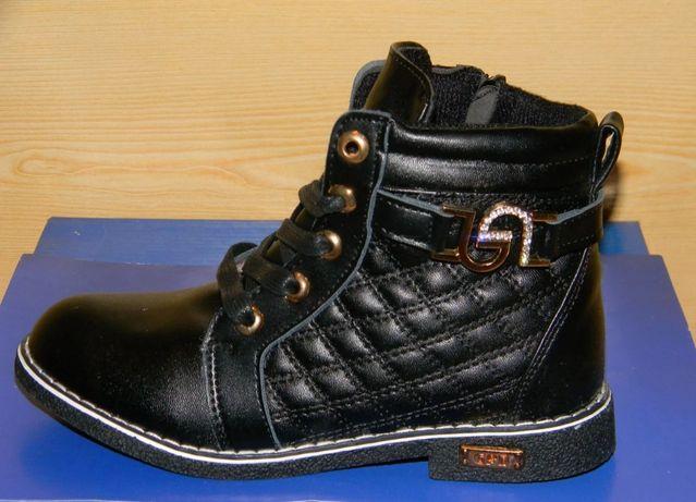 Демисезонные ботинки для девочки 35р.22см