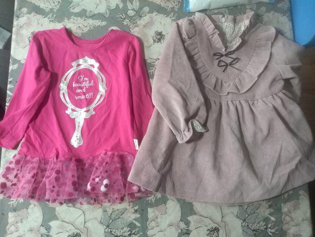 Dwie piękne sukienki dla dziewczynki