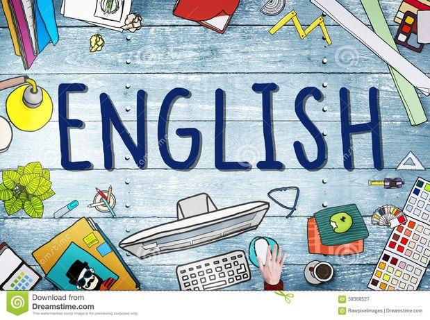 Репетиторство з англійської