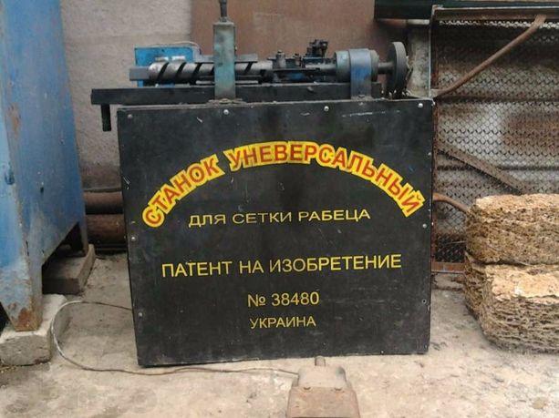 Продам станок полуавтомат для изготовления сетки Рабица