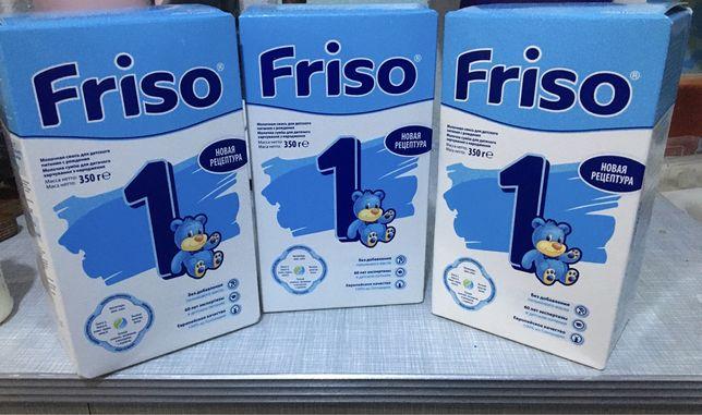 Смесь Фрисо Friso