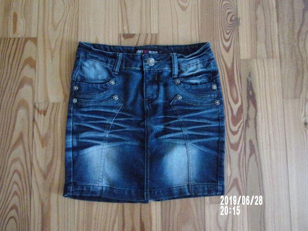 spódnica dżinsowa, jeansy