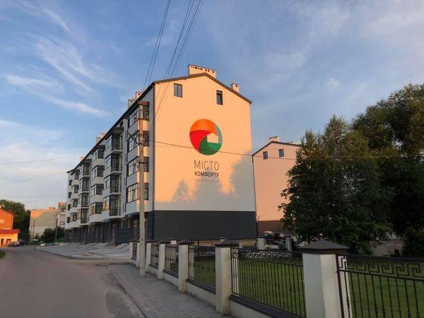Продаж 1-кімнатної квартири 48,7кв.м Пустомити