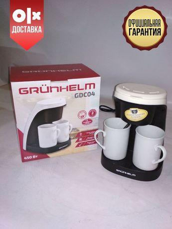 Капельная кофеварка GRUNHELM GDC04 450ВТ