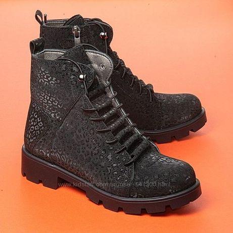 Демисезонные ботинки Theo Leo нубук, утеплитель