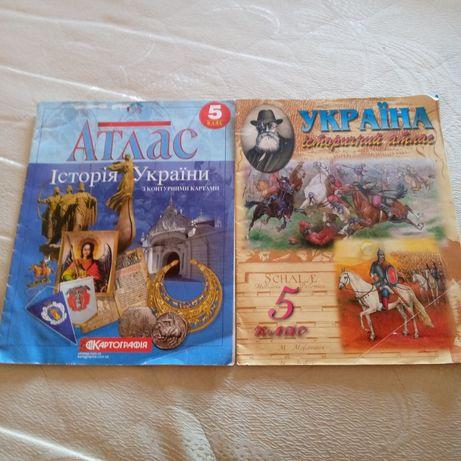 Атлас історія України 5клас