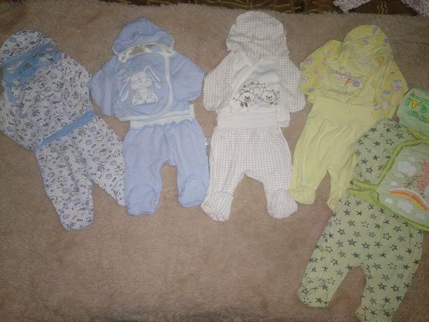 Комплект для немовлят
