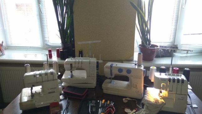 Ремонт бытовых швейных машин и оверлоков