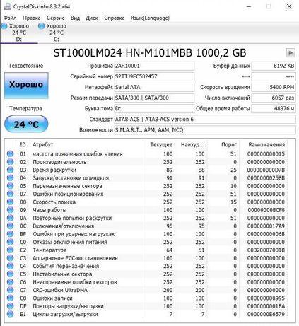 "2.5"" 1Tb Samsung Spinpoint M8"