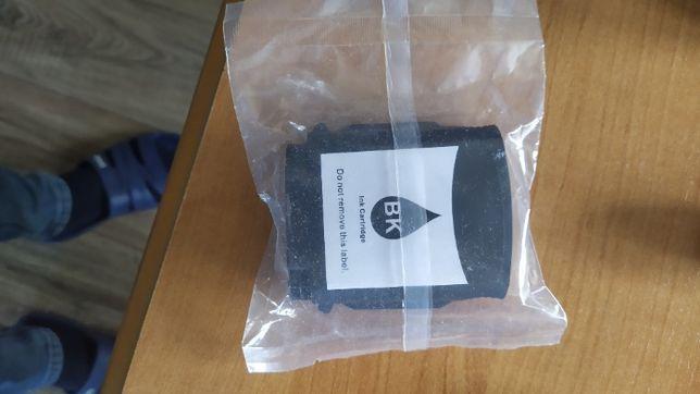 Czarny tusz do drukarki hp officejet pro 8500 wireless