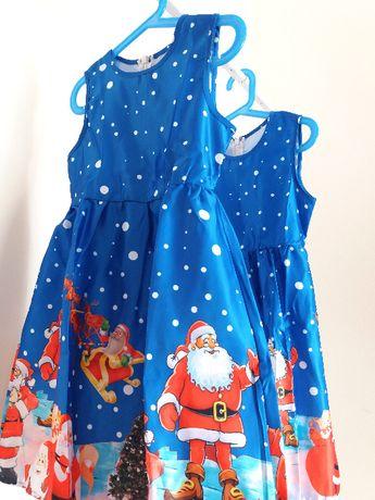 Vestido princesa PAI NATAL - Tamanhos 110 e 120cm - 4 a 7 anos - NOVO