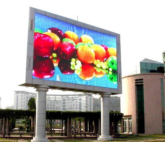 Полноцветные светодиодные экраны,реклама. LED вывески. Бегущая строка.