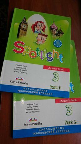 Учебник английского языка для 3-го класса в 2-х частях