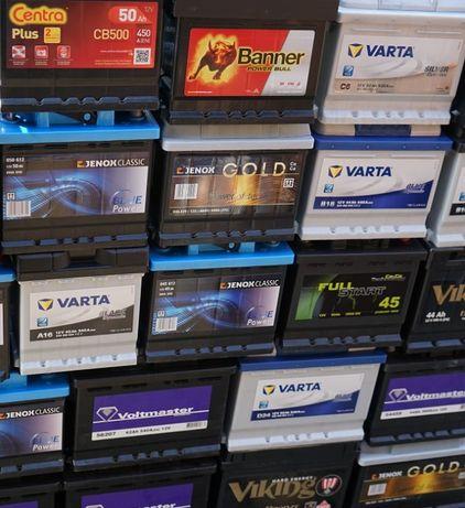 Nowy akumulator 50-59Ah 50, 51, 52, 53, 54, 55, 56, 57, 58, 59..Ah 12V