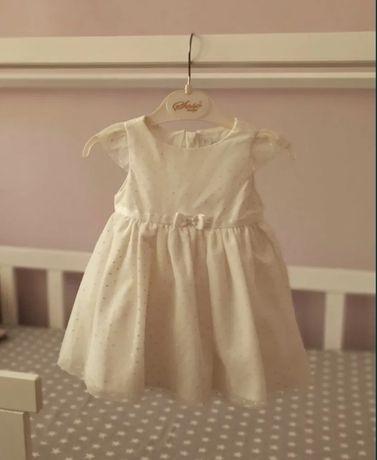 Sukienka do Chrztu Smyk rozmiar 62