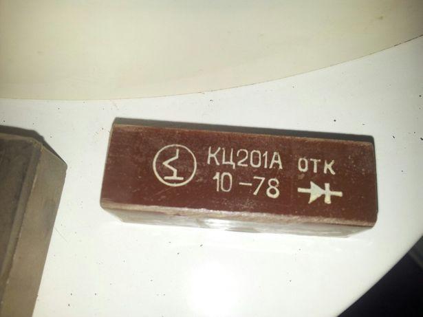 Диодный столб КЦ201А