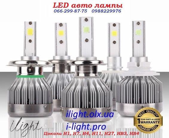 Диодные автомобильные LED лампы H1 H3 H4 H7 H27 Н8 Н11 лед би-ксенон