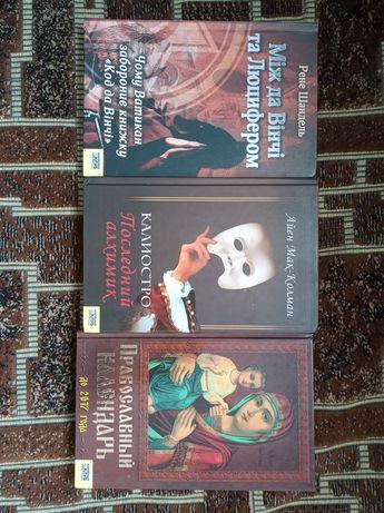 Книги от Книжного клуба