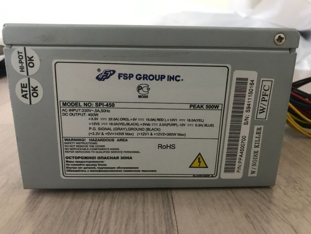 Продам БП FSP SPI-450 450W