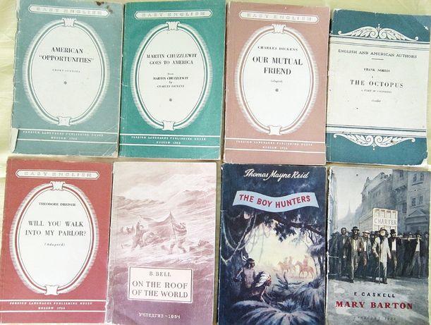 Книги на английском,немецком языках для школьниковУчебники английского