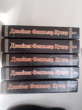 Джеймс Фенимор Купер Собрание сочинений 5 томов