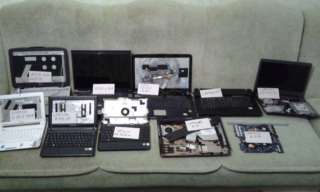 Samsung r519 ASUS G51L np355v4c deel vostro a860