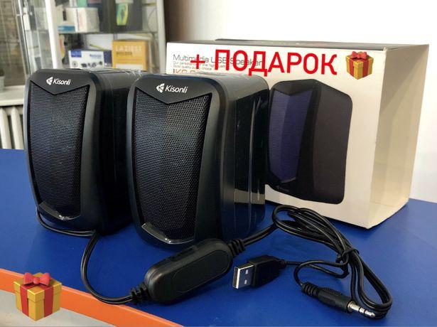 «Мощные колонки» для компьютера, ноутбука, телефона. + Подарок $