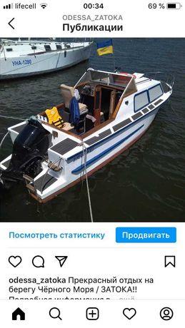 Морская рыбалка прогулки на катере Затока Каролино-Бугаз Грибовка