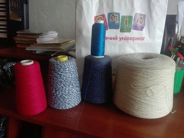 Нитки для вязания ,бабины для машинной вязки,для вышивания